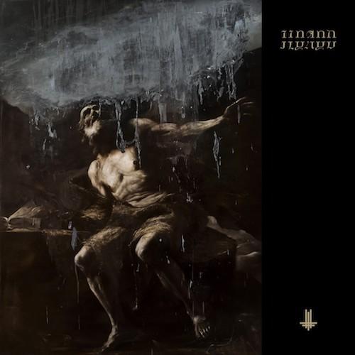 Behemoth-ILYAYD